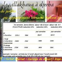 tarifs pour les séjours à la villakhawa djerba midoun